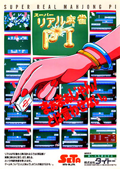 Juego online Super Real Mahjong Part 1 (MAME)