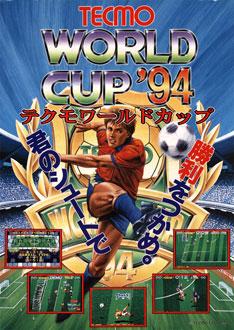 Carátula del juego Tecmo World Cup '94 (Mame)