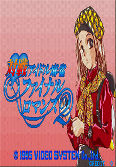 Juego online Taisen Idol-Mahjong Final Romance 2 (MAME)