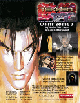 Juego online Tekken Tag tournament (MAME)