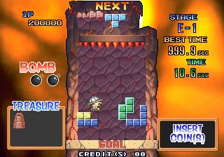 Imagen de la descarga de Tetris Plus 2