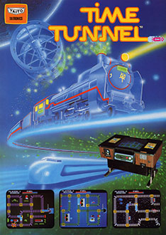 Juego online Time Tunnel (MAME)