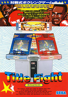 Juego online Title Fight (MAME)