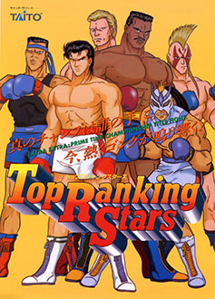 Juego online Top Ranking Stars (MAME)
