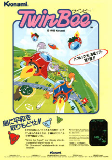 Juego online TwinBee (MAME)