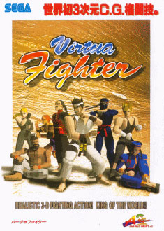 Portada de la descarga de Virtua Fighter