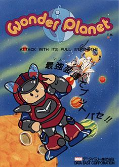 Juego online Wonder Planet (MAME)