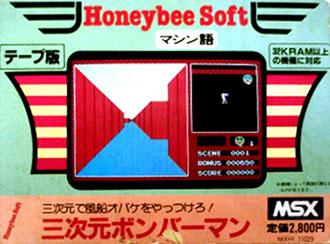 Juego online 3D Bomberman (MSX)