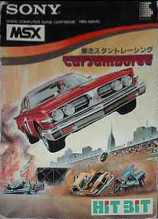 Juego online Car Jamboree (MSX)