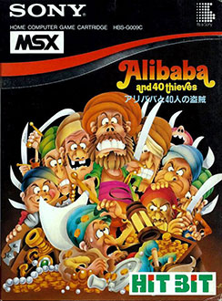 Juego online Alibaba and 40 Thieves (MSX)
