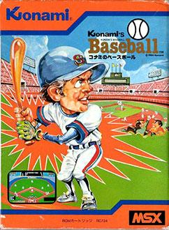 Juego online Baseball (MSX)