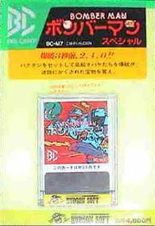 Juego online Bomberman Special (MSX)
