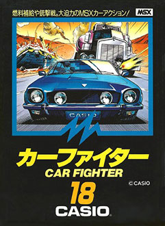 Juego online Car Fighter (MSX)