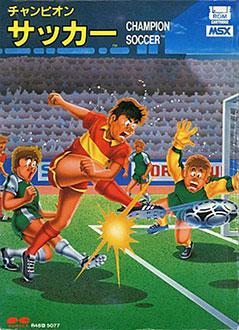 Juego online Champion Soccer (MSX)