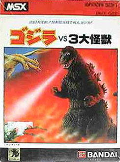 Juego online Godzilla vs. 3 Daikaijuu (MSX)