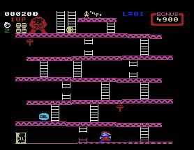 Pantallazo del juego online Donkey Kong (MSX)