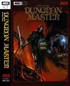 Juego online Dungeon Master (MSX)