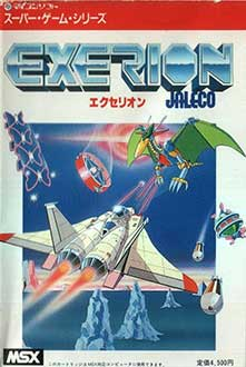 Juego online Exerion (MSX)