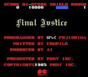 Portada de la descarga de Final Justice