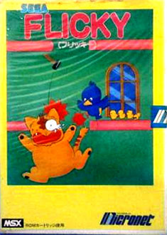 Juego online Flicky (MSX)