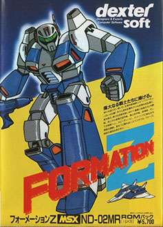Juego online Formation Z (MSX)