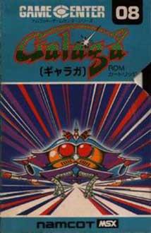 Juego online Galaga (MSX)