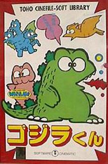 Juego online Godzilla (MSX)