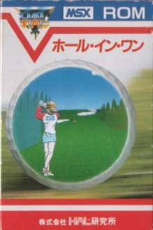Juego online Hole In One (MSX)