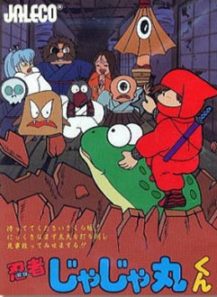 Juego online Ninja Jajamaru-kun (MSX)