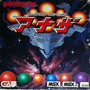 Juego online Anaza: Kaleidoscope Special (MSX)