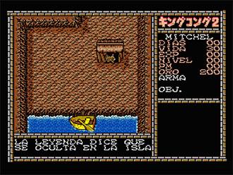 Imagen de la descarga de King Kong 2: Yomigaeru Densetsu