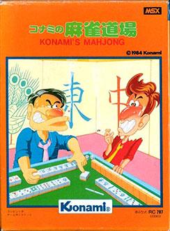 Juego online Konami's Mahjong (MSX)