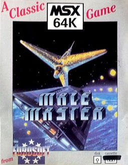 Portada de la descarga de Maze Master