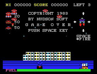 Juego online MJ-05 (MSX)