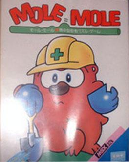 Portada de la descarga de Mole Mole
