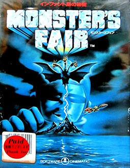 Portada de la descarga de Monster's Fair