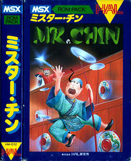 Juego online Mr. Chin (MSX)