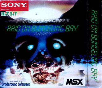 Juego online Raid On Bungeling Bay (MSX)