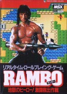 Juego online Rambo (MSX)