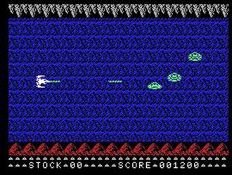 Juego online Star Laser (MSX)