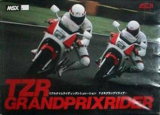 Juego online TZR Grand Prix Rider (MSX)
