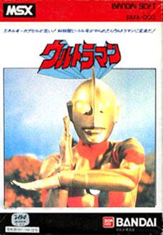Portada de la descarga de Ultraman