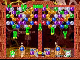Pantallazo del juego online Bust-A-Move 2 - Arcade Edition (N64)