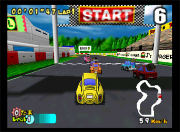 Imagen de la descarga de Choro Q 64 2 – Hacha Mecha Grand Prix Race