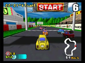 Pantallazo del juego online Choro Q 64 2 - Hacha Mecha Grand Prix Race (N64)
