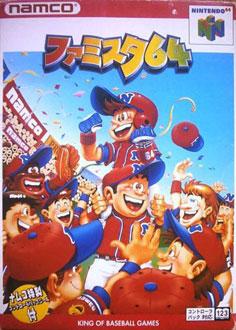 Carátula del juego Famista 64 (N64)