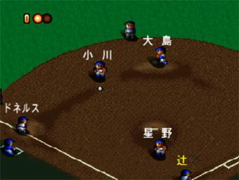 Pantallazo del juego online Famista 64 (N64)