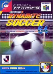 Portada de la descarga de J League Dynamite Soccer 64