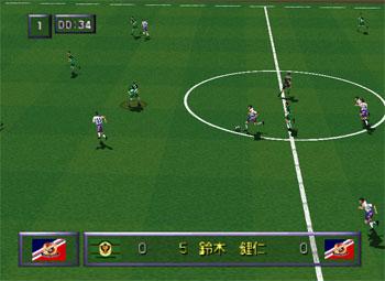 Imagen de la descarga de J-League Live 64