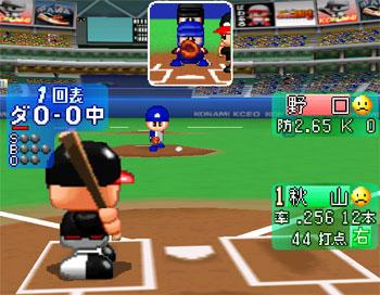 Imagen de la descarga de Jikkyou Powerful Pro Yakyuu 2000